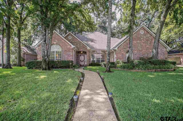 1220 Parkview Drive, Tyler, TX 75703 (MLS #10138118) :: Wood Real Estate Group