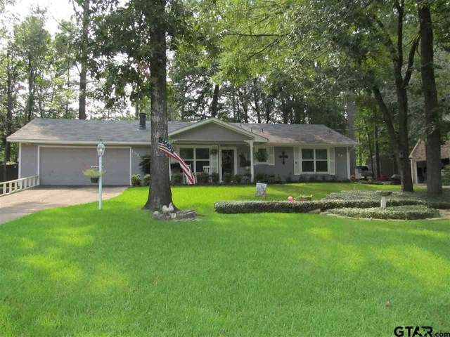 1510 Hideaway Lane West, Hideaway, TX 75771 (MLS #10138402) :: Wood Real Estate Group