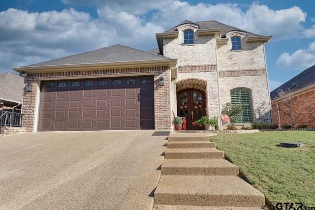 1804 Oak Ridge, Hideaway, TX 75771 (MLS #10141642) :: RE/MAX Professionals - The Burks Team