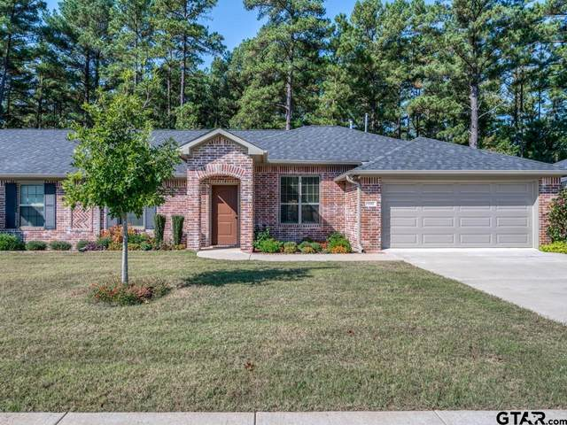 5103 Shiloh Village Dr., Tyler, TX 75703 (MLS #10141912) :: Dee Martin Realty Group