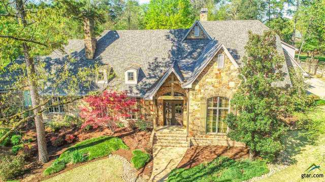 5 Lakeside, Longview, TX 75604 (MLS #10110154) :: The Edwards Team Realtors