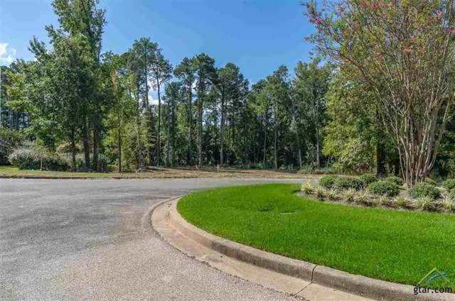 14 Thorntree, Longview, TX 75601 (MLS #10114001) :: Griffin Real Estate Group