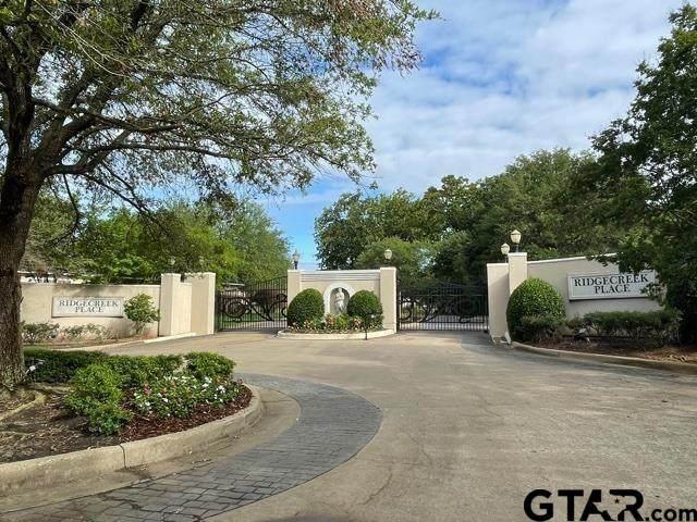7103 Ridge Creek Dr, Tyler, TX 75703 (MLS #10134742) :: Griffin Real Estate Group