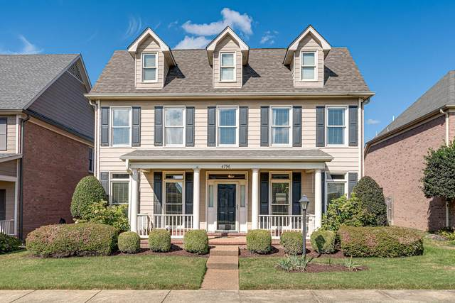 4796 Stone Cross Drive, Olive Branch, MS 38654 (MLS #4000693) :: Signature Realty