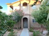 5750 Hacienda Avenue - Photo 1