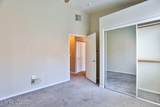 2305 Horizon Ridge - Photo 15