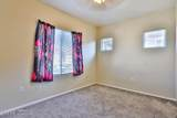 2305 Horizon Ridge - Photo 16