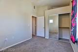 2305 Horizon Ridge - Photo 18