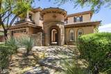 10254 Lilac Meadow Street - Photo 1