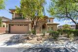 10254 Lilac Meadow Street - Photo 2
