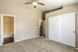 585 Old West Court - Photo 16