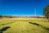 11332 Belmont Lake Drive - Photo 29