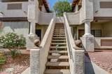 1403 Santa Margarita Street - Photo 6