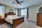 7594 Mallard Bay Avenue - Photo 38