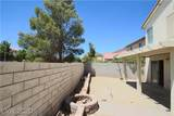 7929 Willow Pines Place - Photo 9