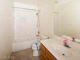 9255 Shellmont Court - Photo 19