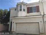 206 Heiple Court - Photo 1