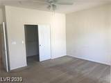 206 Heiple Court - Photo 15