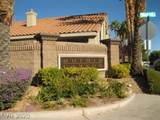 9648 Capeview Court - Photo 4
