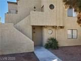 2980 Juniper Hills Boulevard - Photo 1