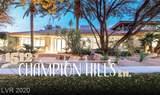 1512 Champion Hills Lane - Photo 1