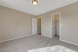 35 Salimson Way - Photo 15