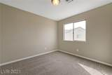 35 Salimson Way - Photo 18