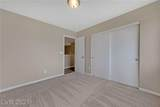 35 Salimson Way - Photo 20