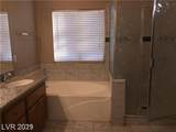5927 Swan Point Place - Photo 7
