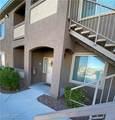 3571 Desert Cliff Street - Photo 3