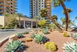 8255 Las Vegas Bl Boulevard - Photo 23