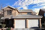 8020 Cimarron Ridge Drive - Photo 2