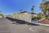 3058 El Camino Avenue - Photo 2
