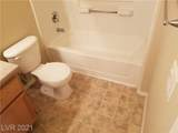 4730 Craig Road - Photo 15