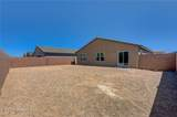 293 Horsetail Falls Street - Photo 34