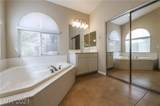 7651 Majestic Springs Drive - Photo 22
