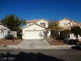 9474 Forbes Field Court - Photo 1