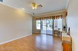 7808 Foothill Ash Avenue - Photo 34