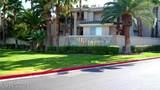 7155 Durango Drive - Photo 29