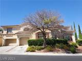 11550 Lampeter Court - Photo 1