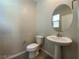 4157 Ancient Well Court - Photo 8