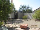1152 Founders Court - Photo 23