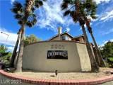 9901 Trailwood Drive - Photo 14