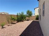 7706 Peace Lily Court - Photo 19