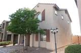 10471 Masons Creek Street - Photo 3