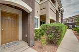 9303 Gilcrease Avenue - Photo 1