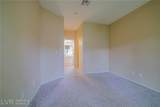 251 Green Valley Parkway - Photo 13