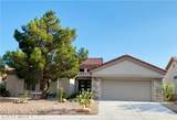 9429 Villa Ridge Drive - Photo 41