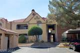 2200 Fort Apache Road - Photo 3