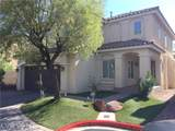 10856 Carberry Hill Street - Photo 1